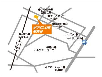 チアCLUB希央台地図